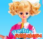 Barbie Oyuncak Bebek Oyunu