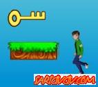 Ben 10 Anahtar Yolu Oyunu