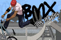 BMX 2