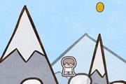 Kayalardan Atlayış
