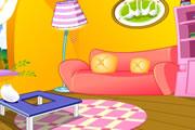 Güzel oda