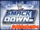 Gerçek SmackDown Oyunu
