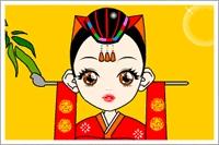 Japonları Boyama