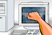 Bilgisayarı Dagıt